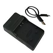 li50b nabíječku mobilního kamera baterie Micro USB pro Olympus Li-50b li-92 vg170 sz30 SZ-15 sz11 sz-10 sony BK1