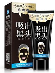 hyaluronsyre hvithet ansiktspleie suge sort maske nese blackhead fjerner peeling av masken svart hode behandling av akne