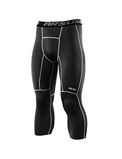 Arsuxeo Homens Leggings de Corrida Fitness, Corrida e Yoga Pavio Humido Costura Tri-Dimensional Macio 3/4 calças justas para Ioga Futebol