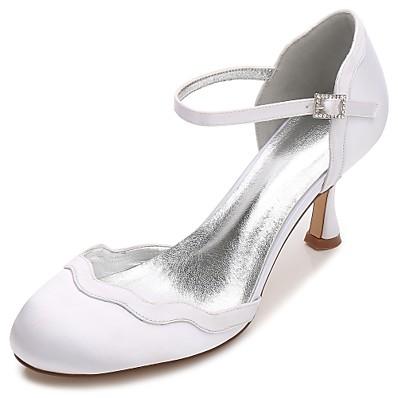 9852c7837 ADOR® Women's Shoes Satin Spring / Summer Comfort / D'Orsay & Two-Piece / Basic  Pump Wedding Shoes Kitten Heel / Cone Heel / Low Heel Round Toe