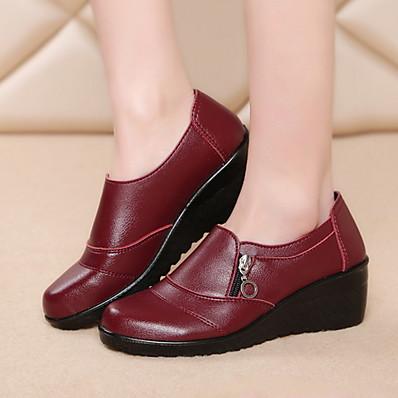 cheap Flats-Women's Flats Flat Heel Round Toe PU Fall & Winter Black / Yellow / Red