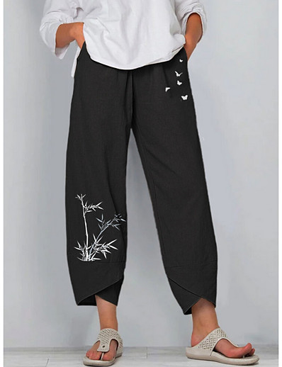 abordables Bas pour femmes-Femme basique Séchage rapide Chino Pantalon Plantes Bleu Gris