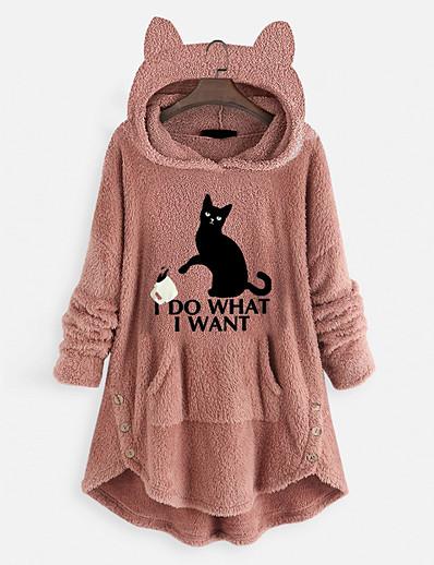 cheap Hoodies & Sweatshirts-Women's Pullover Hoodie Sweatshirt Animal Letter Basic Cute Hoodies Sweatshirts  Wine Black Blushing Pink