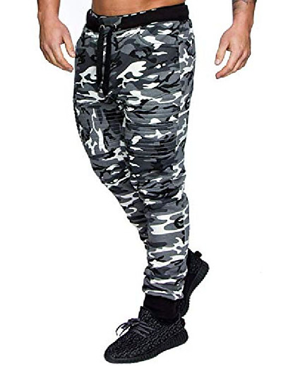 cheap MEN-men's casual joggers fitness sweatpants military camouflage slim fit harem trouser pants (white camouflage, l)