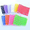 """رخيصةأون إكسسوارات لوحات المفاتيح-coosbo® اليابان تخطيط سيليكون تغطية لوحة المفاتيح الجلد لمدة 11 """"، 13""""، 15 """"، 17"""" ماك ماك بوك اير المؤيدة / شبكية العين (ألوان متنوعة)"""