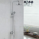 זול ברזים למקלחת-עכשווי מערכת למקלחת מקלחת גשם שפורפרת יד כלולה שסתום קרמי שני חורים שני חורי ידית אחת כרום, ברז למקלחת