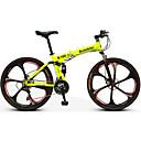 povoljno Biciklističke hlače, kratke hlače i tajice-Mountain Bike / Folding bicikle Biciklizam 21 Brzina 26 inča / 700CC Dvostruka disk kočnica Suspension Fork Stražnja suspenzija Anti-Slip Aluminijska legura / Čelik / Da / #