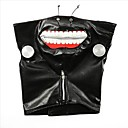 cheap Sexy Uniforms-Holiday Decorations Animals Halloween Masks Holiday Black 1pc