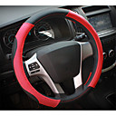 cheap Steering Wheel Covers-Automotive Steering Wheel Sets, Leather, Four Seasons General, The Interior Of The Set Of 53-2D\2052, Diameter 38CM