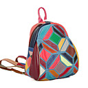 cheap Intermediate School Bags-Women's Bags Cowhide Backpack for Outdoor Rainbow