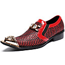 cheap Bakeware-Men's Formal Shoes Nappa Leather Fall / Winter Oxfords Hiking Shoes Red / Party & Evening