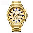 זול שעוני ספורט-בגדי ריקוד גברים שעון יד Japanese עמיד במים / יצירתי / צג גדול מתכת אל חלד להקה קסם / פאר / וינטאג' שחור / כסף / זהב
