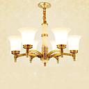 tanie gry planszowe-QIHengZhaoMing 6-światło Lampy widzące Światło rozproszone - Ochrona oczu, 110-120V / 220-240V, Ciepły biały, Żarówka w zestawie / 15-20 ㎡