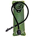 cheap Automotive Switches-Nuckily 2.5 L Bike Water Bladder - Waterproof, Moistureproof, Dust Proof Outdoor Cycling / Bike TPU, PVC(PolyVinyl Chloride), Rubber Green