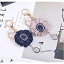 זול מדבקות, תוויות ותגיות-חתונה / חברים / יומהולדת מצדדים במחזיק מפתחות סגסוגת מזכרות מחזיקי מפתחות - 1 pcs כל העונות