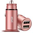 זול מטען כבלים ומתאמים-מטען לרכב מטען USB USB Multi-Output / QC 2.0 2חיבוריUSB 2.1 A DC 12V-24V ל