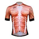 זול צמידי גברים-SPAKCT בגדי ריקוד גברים חולצת ג'רסי לרכיבה - חום אופניים ג'רזי, ייבוש מהיר