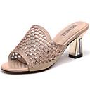abordables lip stain-Mujer Zapatos Brillantina Verano / Otoño Gladiador / Pump Básico Zapatillas y flip-flops Tacón Cuadrado Dorado / Negro