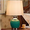 זול מנורות שולחן-מודרני / עכשווי מתכוונן דקורטיבי מנורת שולחן עבור קרמיקה 220-240V צהוב