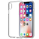 cheap Cell Phone Cases & Screen Protectors-VORMOR Case For Apple iPhone X / iPhone 7 Transparent Back Cover Solid Colored Soft TPU for iPhone X / iPhone 8 Plus / iPhone 8