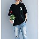 cheap Totes-Women's Cotton Loose T-shirt - Floral