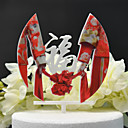 cheap Nintendo Switch Accessories-Cake Topper Classic Theme / Wedding Cut Out Acryic / Polyester Wedding / Anniversary with Sided Hollow Out 1 pcs PVC Box