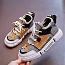 povoljno Cipele za djevojčice-Dječaci / Djevojčice Cipele Koža Proljeće & Jesen Udobne cipele Sneakers za Obala / Crn / Sive boje