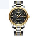 זול טבעות לגברים-בגדי ריקוד גברים שעון מכני קווארץ לוח שנה מצפן סגסוגת להקה אנלוגי יום יומי כסף / זהב - מוזהב זהב /  שחור זהב / לבן