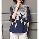 זול תכשיטי גוף-חולצת נשים - צוואר גיאומטרי עגול