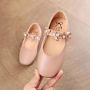 ieftine Pantofi Fetițe-Fete Pantofi PU Vară Confortabili / Pantofi Fata cu Flori Pantofi Flați Plimbare Funde / Flori pentru Copii Bej / Galben / Roz / Party & Seară