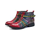 baratos Botas Femininas-Mulheres Curta/Ankle Pele Primavera & Outono Vintage Botas Salto Baixo Botas Curtas / Ankle Vermelho