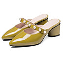ieftine Saboți de Damă-Pentru femei Nappa Leather Primăvară Saboți Toc Îndesat Alb / Galben