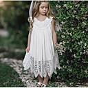 رخيصةأون سجاد-فستان طويل للأرض بدون كم دانتيل لون سادة حلو للفتيات أطفال