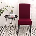 رخيصةأون غطاء-غطاء كرسي لون سادة طباعة متفاعلة بوليستر الأغلفة