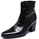 billige Herrestøvler-Herre Fashion Boots Nappa Lær Høst / Høst vinter Klassisk / Fritid Støvler Hold Varm Støvletter Svart / Fest / aften / Fest / aften / Combat-boots