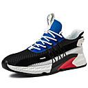 hesapli Erkek Atletik Ayakkabıları-Erkek Ayakkabı Suni Deri / Örümcek Ağı İlkbahar yaz Sportif / Çıtı Pıtı Atletik Ayakkabılar Koşu / Yürüyüş Günlük / Dış mekan için Siyah / Sarı / Kırmzı