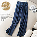 זול שטיחים-בגדי ריקוד נשים בסיסי / סגנון רחוב רגל רחבה / צ'ינו מכנסיים - אחיד טלאים פשתן שחור בז' כחול נייבי XL XXL XXXL