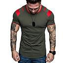 povoljno Dijelovi i dodaci za 3D printer-Veličina EU / SAD Majica s rukavima Muškarci - Osnovni Dnevni Nosite Jednobojni Okrugli izrez Slim Red / Kratkih rukava