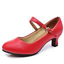 hesapli Balo Ayakkabıları ve Modern Dans Ayakkabıları-Kadın's Dans Ayakkabıları Suni Deri Modern Dans Ayakkabıları Topuklular Kıvrımlı Topuk Siyah / Kırmzı / Egzersiz