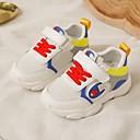 זול Kids' Flats-בנות נוחות רשת נעלי אתלטיקה ילדים קטנים (4-7) ריצה אדום / כחול / ורוד סתיו