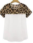 رخيصةأون ملابس علوية للنساء-تيشرت قطن جلد نمر / بقع, طبقات