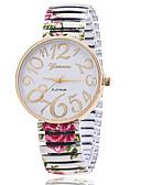 رخيصةأون ساعات موضة-Xu™ للمرأة ساعة المعصم كوارتز ساعة كاجوال أشابة فرقة مماثل سحر موضة أسود / الأبيض / أخضر - أسود أخضر زهري