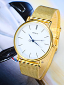 cheap Men's Watches-Men's Wrist Watch Quartz Casual Watch Alloy Band Analog Charm Silver / Gold - Silver Golden
