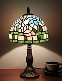 billige Skjørt-Flerskjerms Tiffany / Rustikk / Hytte / Original Skrivebordslampe Harpiks Vegglampe 110-120V / 220-240V 25W