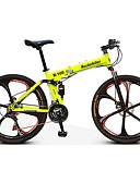 お買い得  メンズフーディー&スウェットシャツ-マウンテンバイク / 折りたたみ自転車 サイクリング 21スピード 26 inch / 700CC ダブルディスクブレーキ サスペンションフォーク リアサスペンション アンチスリップ アルミニウム合金 / スチール / 対応 / #