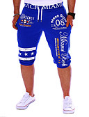 cheap Men's Jackets & Coats-Men's Active Cotton Loose / Sweatpants Pants - Letter Print