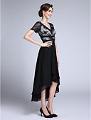 olcso Örömanya ruhák-Szűk szabású V-alakú Aszimmetrikus Sifon Örömanya ruha val vel Rátétek által LAN TING BRIDE®