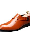 hesapli Buz Pateni Elbiseleri-Erkek Ayakkabı PU Bahar / Sonbahar Oxford Modeli Günlük için Siyah / Kahverengi / Kırmızı Şarap / Elbise Ayakkabıları