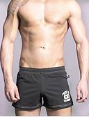 cheap Men's Underwear & Socks-Men's Boxers Underwear - Print, Solid Colored 1 Piece Mid Rise