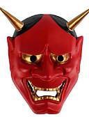 tanie Męskie marynarki i garnitury-Maski na Halloween Śmieszny gadżet Rekwizyty na Halloween Maki na bal maskowy Maska czaszki Nowość Duch Motyw horroru Plastikowy Sztuk